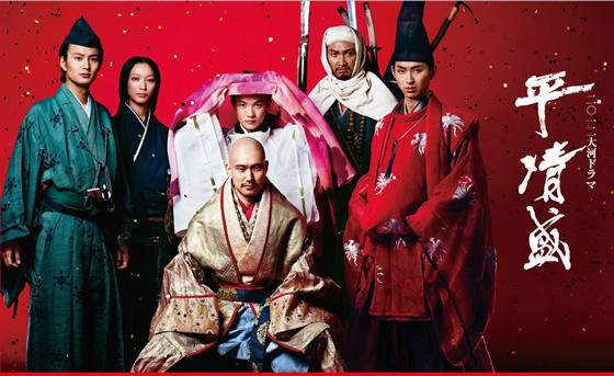 NHK大河ドラマ「平清盛」が2013年よりタイで放送