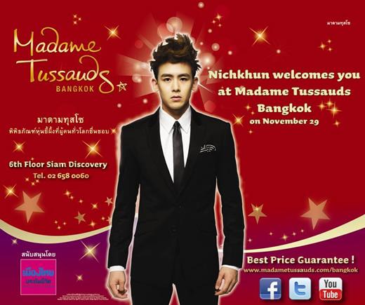 韓流タイ人歌手ニックン(2PM)の蝋人形がマダムタッソー・バンコクに登場