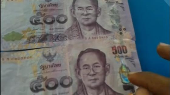 注意!偽500バーツ紙幣が流通中!