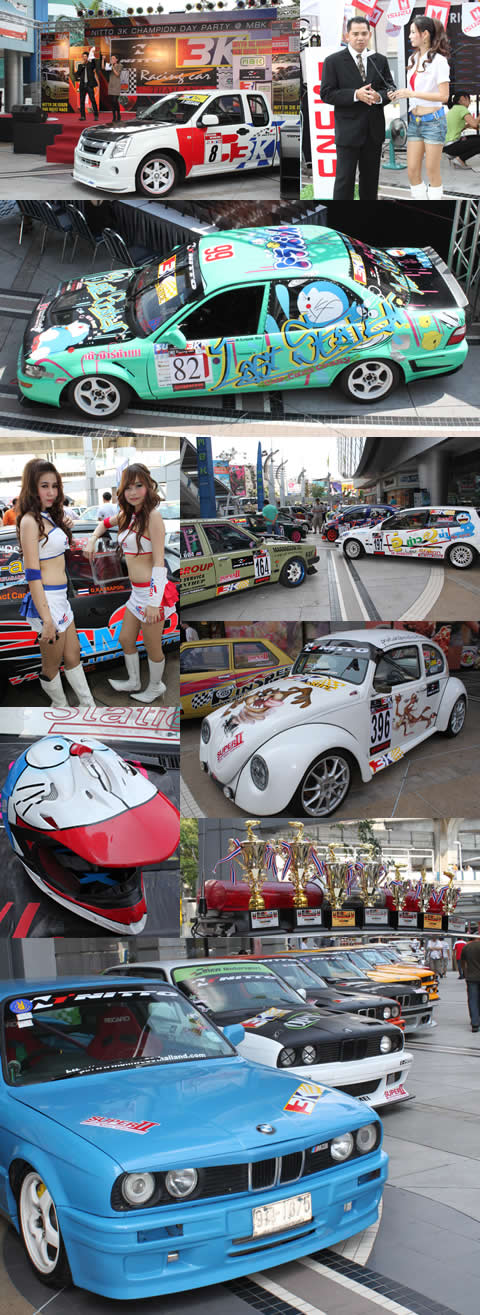 NITTO 3K CHAMPION DAY PARTY @ MBK