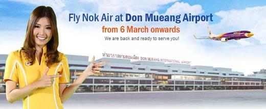 ノック・エアが2012年3月6日よりドンムアン空港発着へ