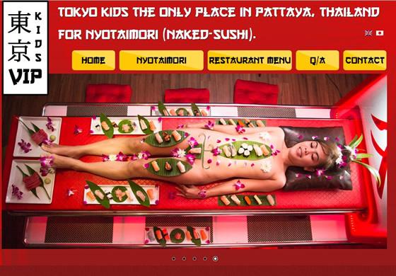 タイ・パタヤビーチの女体盛り寿司店に批判集中