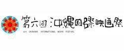 第6回沖縄国際映画祭ではタイ映画の上映なし