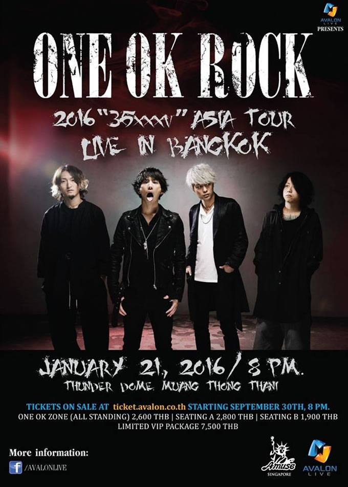 ONE OK ROCK 二度目のタイ・バンコク公演「ONE OK ROCK 2016 '35xxxv' ASIA TOUR Live in Bangkok」
