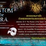opera111
