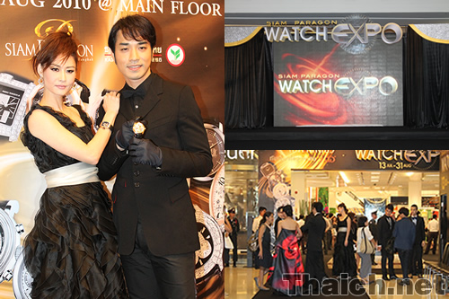 SIAM PARAGON WATCH EXPO 2010