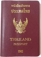 タイ人の日本旅行でビザ免除実現か!?