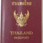 passportthai31