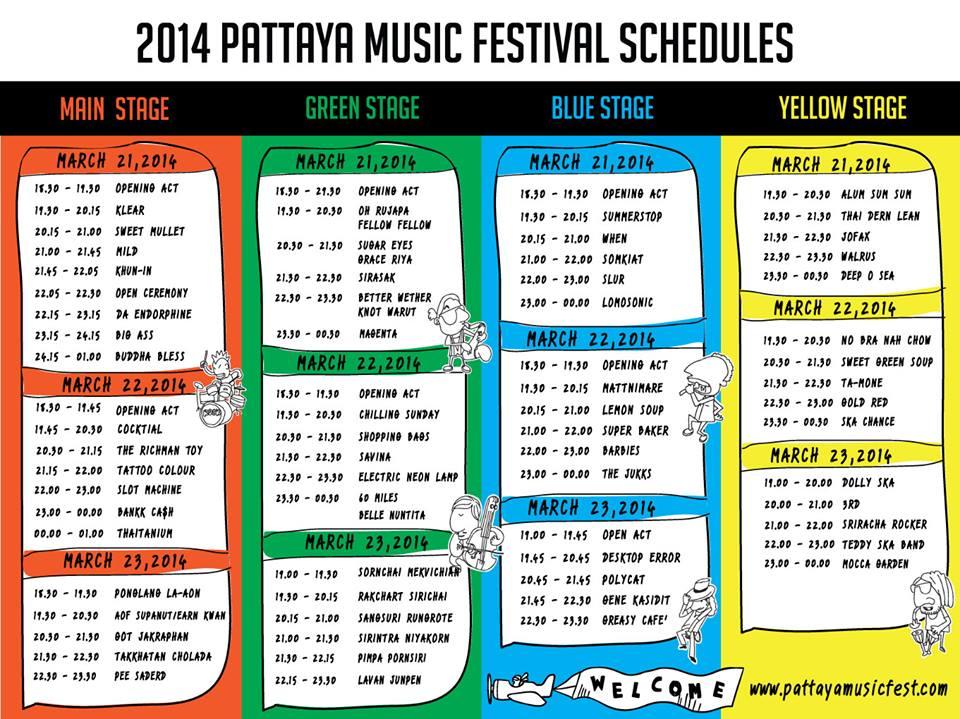 パタヤ国際音楽祭2014は3月21日~23日開催
