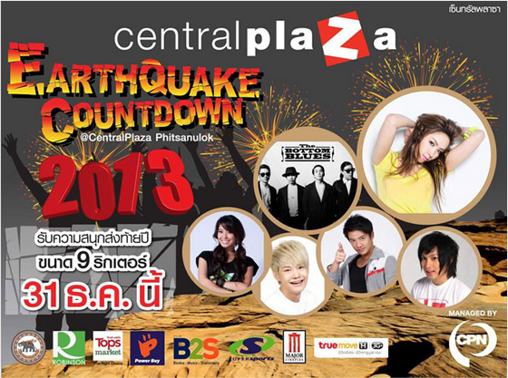 Earthquake Countdown 2013