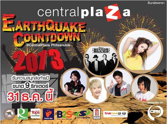 Earthquake Countdown 2013