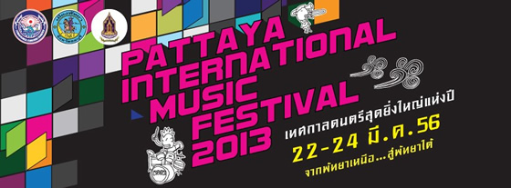 pattaya international musicfestival 2013