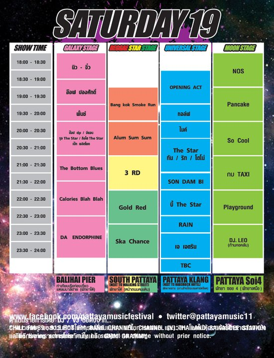 PATTAYA INTERNATIONAL MUSIC FESTIVAL 2011