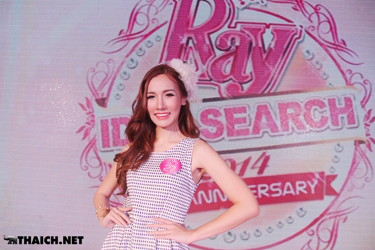 Ray Idol Search 2014