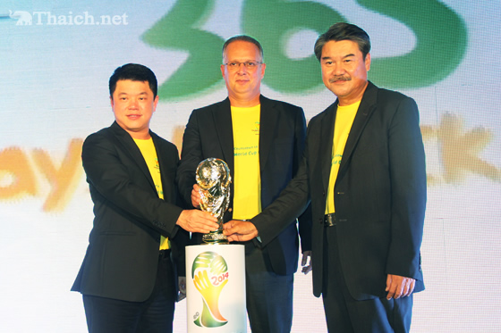RS Countdown To 2014 FIFA World Cup Brazil