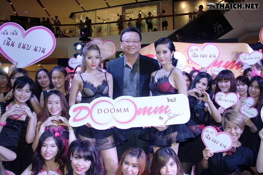 セクシーすぎるNeko Jumpが新下着「Doomm Doomm new by Sabina」をアピール
