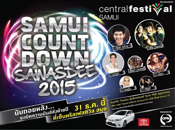 Samui Countdown Sawasdee 2015