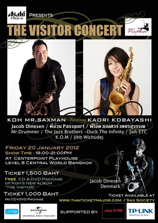 THE VISITOR CONCERT of Koh Mr.Saxman