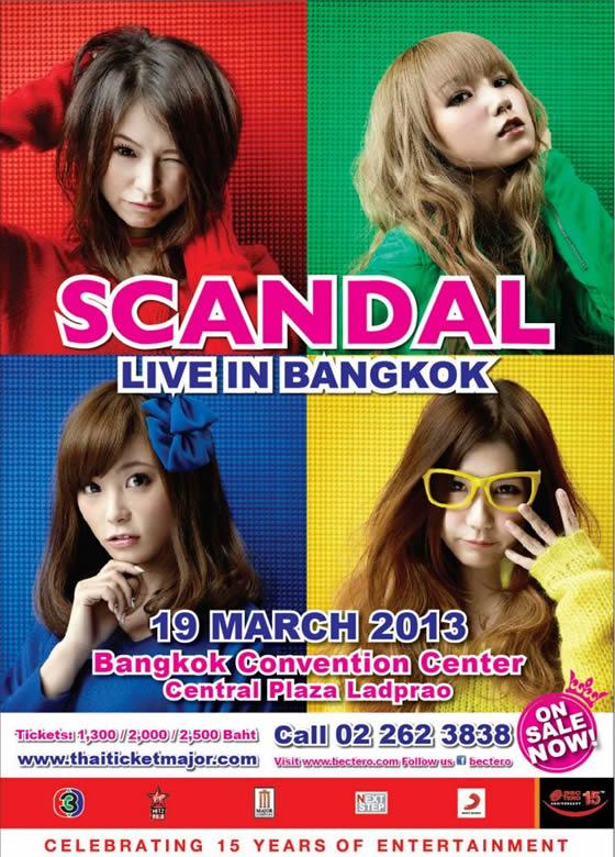 SCANDALのタイ・バンコク公演が2013年3月16日開催