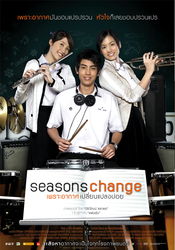 タイ映画「早春譜」がノミネート「あなたが選ぶ アジアフォーカス ザ・ベスト」