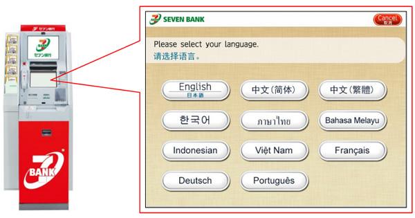 セブン銀行のATMがタイ語を含む12言語対応に!2015年12月頃から