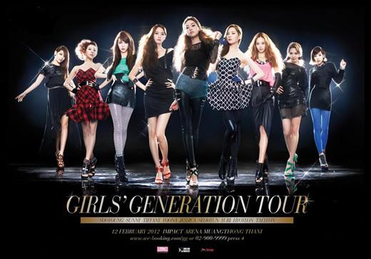 少女時代タイ・バンコク公演「Girls' Generation Tour in Bangkok」2012年2月12日開催