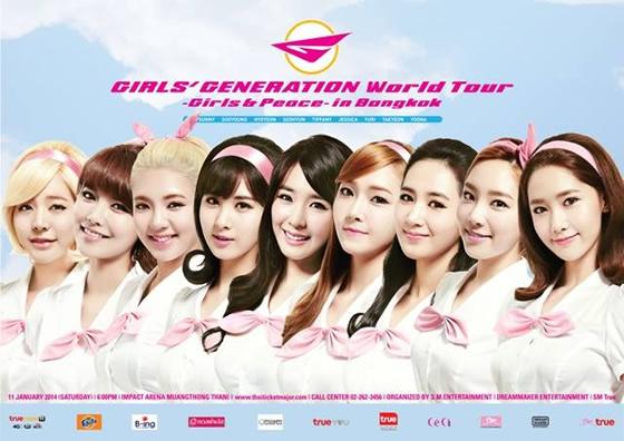 少女時代のタイ・バンコク公演『GIRLS' GENERATION World Tour -Girls & Peace- in Bangkok』が2014年1月11日開催