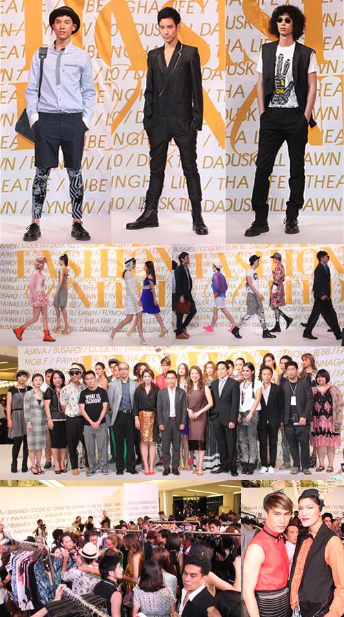 Siam Fashion United