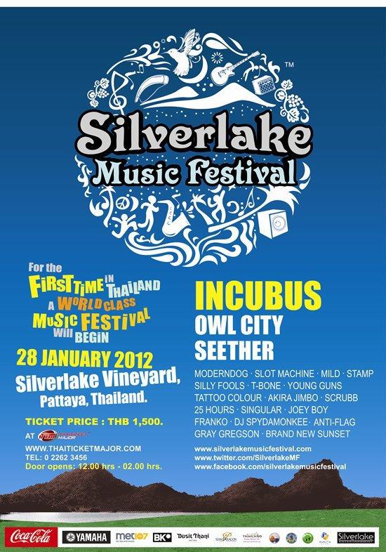 シルバーレイク・・ミュージック・フェスティバル 2012(Silverlake Music Festival2012 )