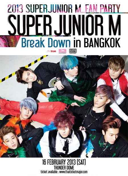 Super Junior-Mのタイ・バンコク公演がサンダードーム・ムアントンタニで2013年2月16日開催