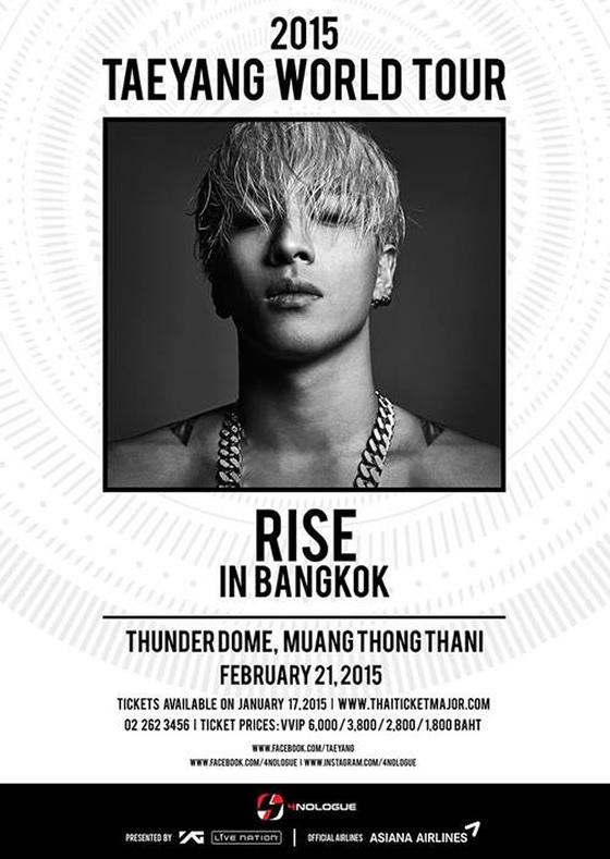 SOL(BIGBANG)タイ・バンコク公演「2015 TAEYANG WORLD TOUR [RISE] in Bangkok」が2015年2月21日開催