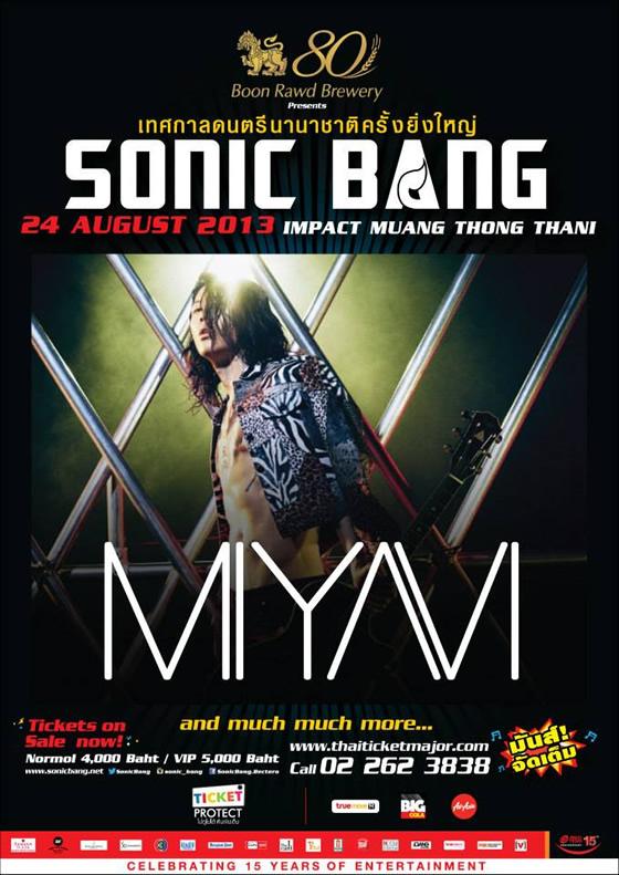 雅-MIYAVI-がタイ・バンコクへ!究極の国際音楽祭「SONIC BANG 2013」への出演決定