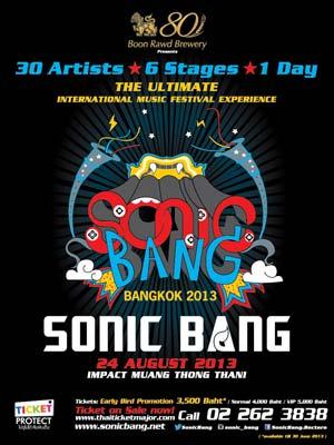 SONIC BANG 2013