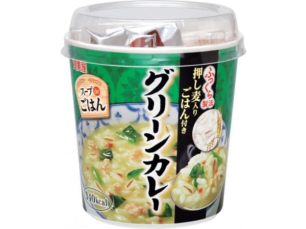 丸美屋食品が「スープdeごはん<グリーンカレー>」を日本全国で2015年7月23日発売