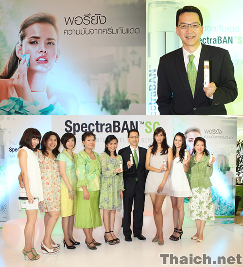 SpectraBAN SC SEBUM CONTROL GEL SUN SCREEN