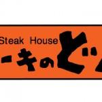steaknodon