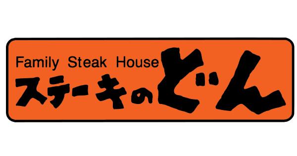 「ステーキのどん」がタイ進出、バンコク・スノータウンに2015年7月1日オープン