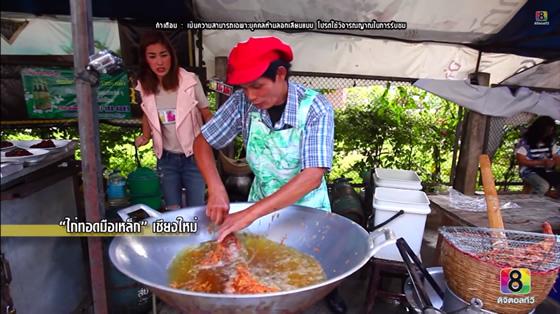 タイ・チェンマイに素手でカラアゲを揚げる屋台があった!【TVウォッチング】