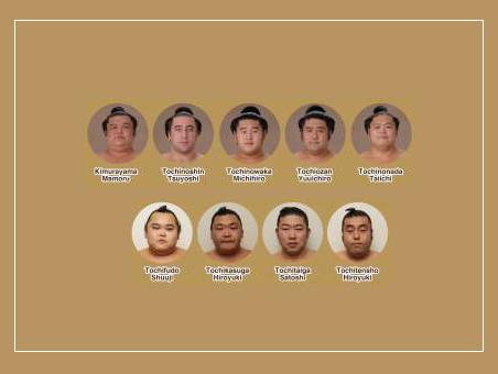 大相撲バンコクイベント(Canon presents The Grand Sumo Event in Thailand to Celebrate H.M. The King 84th Anniversary Birthday)