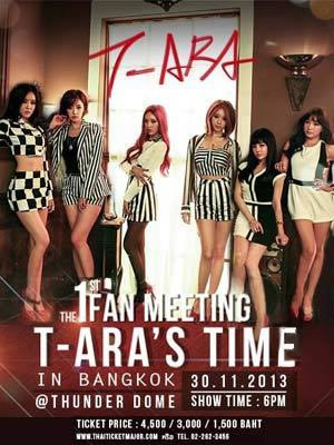 T-ARA'S TIME IN BANGKOK 2013