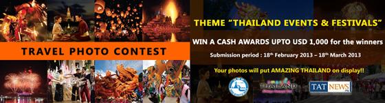 https://www.thaich.net/news/20130220b.htmPHOTO CONTEST