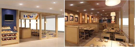 天丼てんやタイ進出一号店がセントラルシティ・バンナに2013年10月11日オープン