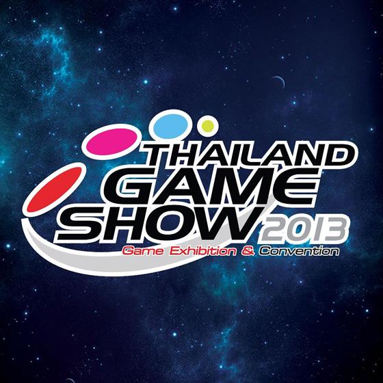 タイランドゲームショー2013がバンコク・バイテクバンナーで1月11~13日開催
