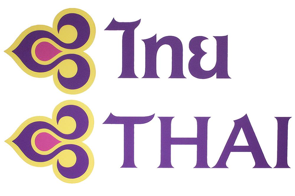 タイ国際航空ロゴマーク 2005年から使用