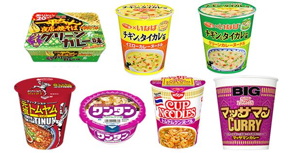 カップヌードル・トムヤムクンヌードルが日本で2014年4月14日発売