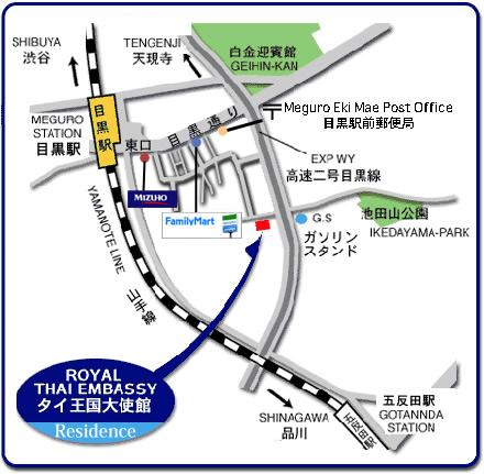 在京タイ大使館
