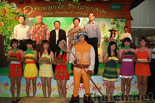 Thai Fruits Festival