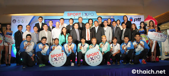 THAILAND INTERNATIONAL SPORT EXPO 2014