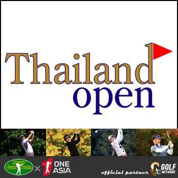 タイランドオープン(Thailand Open)