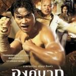 thaimovie02